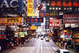 About Hong Kong: Language