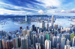 Hong Kong – 香港  新的家